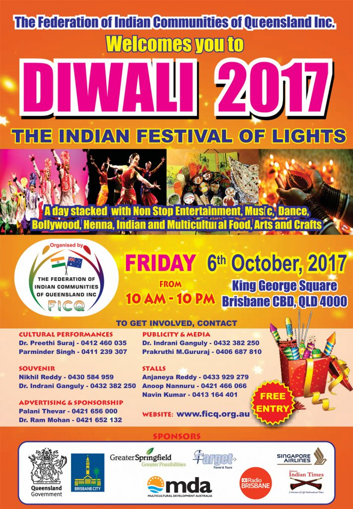 Diwali date in Brisbane